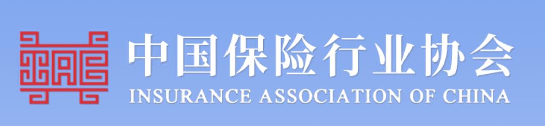 中国保险行业协会就《重大疾病保险的疾病定义使用规范修订版(征求意见稿)》
